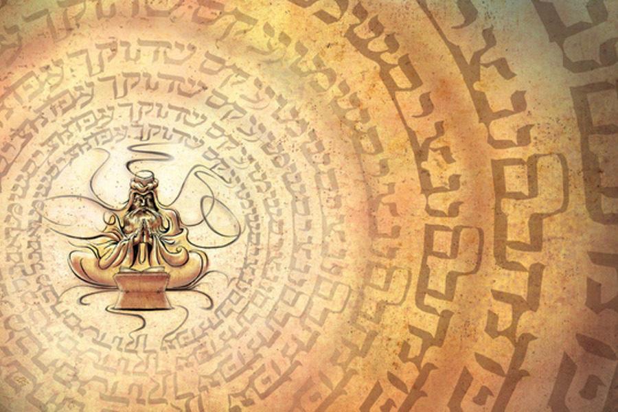 Yoga e Cabala: meditazione e pranayama